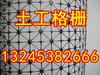 宜昌玻纤土工格栅