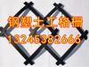无纺土工布价格:芜湖股份有限公司