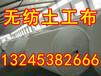 丽江聚乙烯土工膜