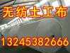 欢迎光临武冈软式透水管集团股份有限公司欢迎您