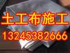铜川无纺土工布有限公司++++铜川集团欢迎您