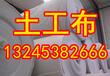 芜湖无纺土工布集团。有限公司