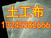 芜湖无纺土工布。股份有限公司