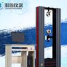 廠家直銷微機控制電子萬能試驗機WDW-10