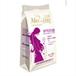 美羚孕产妇羊奶粉