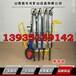 劈裂机-山西华光电动新型劈裂机劈裂机价位