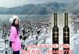美的莊園北冰紅高級山葡萄紅酒集安冰葡萄酒通化冰葡萄酒