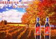 美的莊園中華紅冰葡萄酒集安冰葡萄酒集安北冰紅葡萄酒