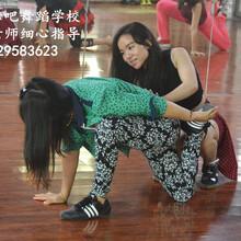 深圳舞蹈工作室哪个是可以考舞蹈教练证书的
