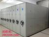 南京六合档案室智能密集柜生产工艺