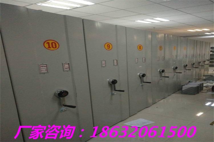 长丰县密集电动智能档案架价格表