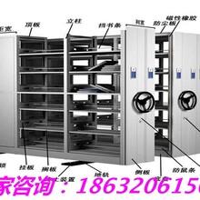 秦皇岛密集手动型档案柜报价图片