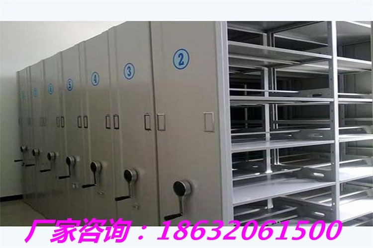庆阳正宁交通局智能密集架专业厂家