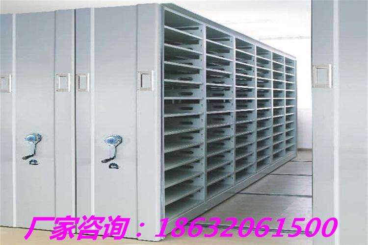 县手动密集柜送货密集式档案柜