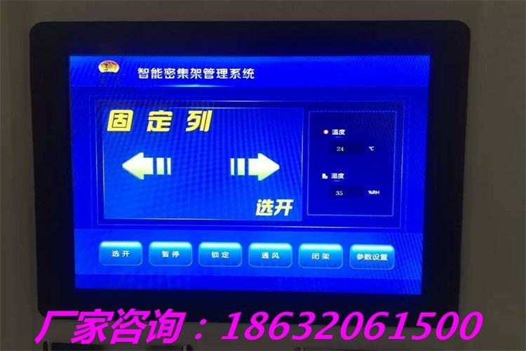 凤阳县厨式密集柜价格表