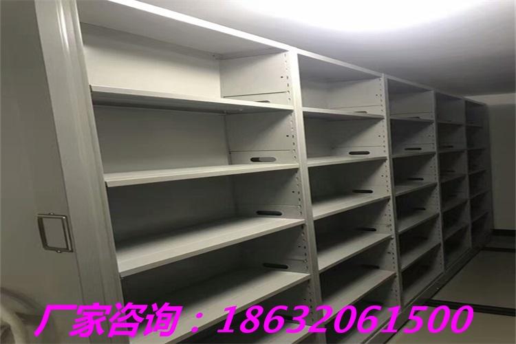 三穗县可档案存放密集架生产商