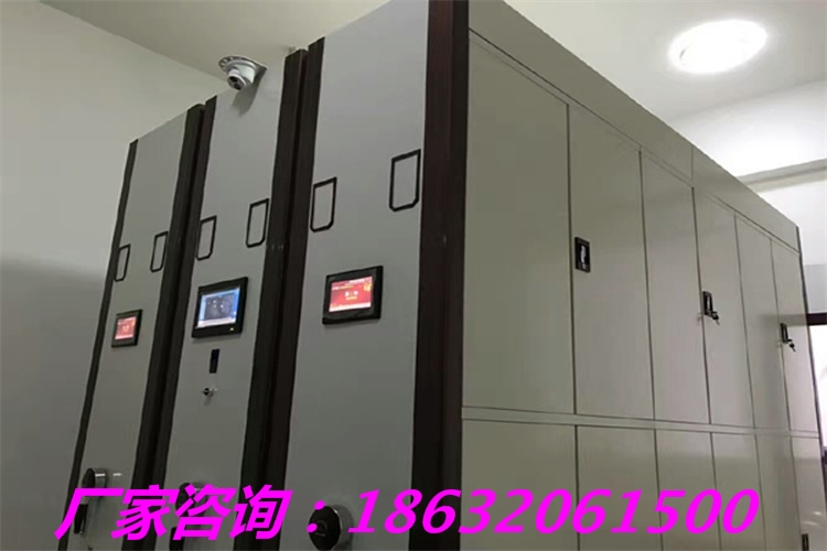 甘南市区档案室用密集柜专业定制