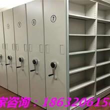 泉州档案管理密集柜资料图片