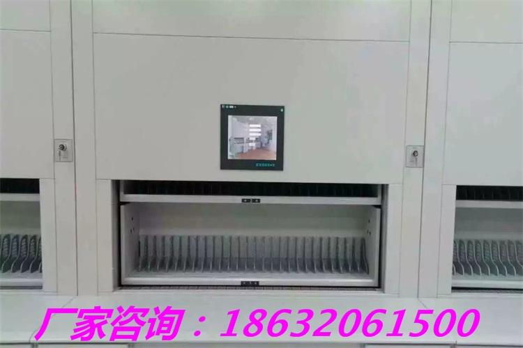 余庆县电动密集架文件电力局挂表密集柜