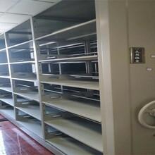 佛山档案管理密集柜办公图片