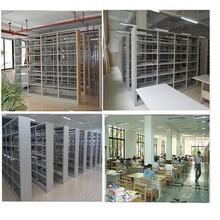 大兴阅览室书架尺寸木纹转印书架图片