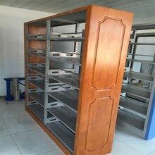玛曲木护板书架厂家图片