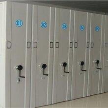 扬州智能型密集柜零售图片