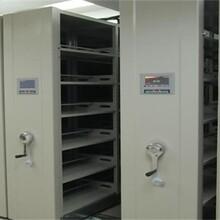 宣城全封闭移动密集柜专业快速图片
