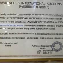 大清铜币最新拍卖价格如何深圳雍乾盛世拍卖展览销售有限公司