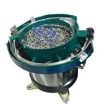 供應螺絲螺母墊片彈片振動盤各種精密零部件上料震動盤圖片