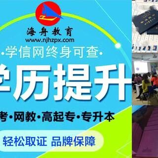 浦口桥北天润城附近哪有会计培训班啊需要学多久多少钱考证难不难图片4