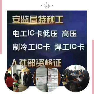 浦口桥北天润城附近哪有会计培训班啊需要学多久多少钱考证难不难图片3