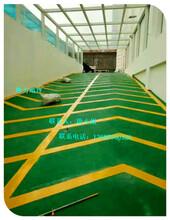 环氧地坪漆和普通的地坪漆有什么区别图文