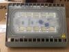飞利浦户外LED泛光灯BVP16130W/50W/70W广告投射灯投光灯