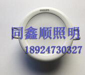 飞利浦新品新款闪澈LED筒灯3.5W/5.5W/6.5W/7W天花灯筒灯