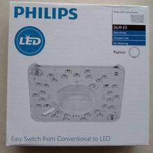 飞利浦LED吸顶灯模组15W/19W改造灯板替换32W/40W环形灯灯管