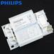 供應飛利浦BSN250W高壓鈉燈鎮流器