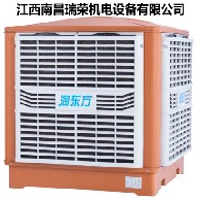 厂房车间降温设备润东方冷风机,让车间清凉一夏