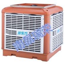 润东方冷风机节能环保厂房车间通风降温设备