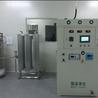氮气净化设备