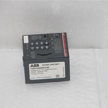 ABB-200900-004