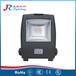 JR301系列LED投光灯/灯塔车照明配套投光灯