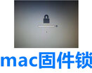 北京macbook维修价格表维修苹果价格优惠24小时免收上门费图片