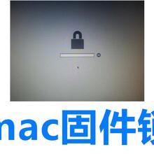 北京苹果电脑电话维修大拿维修上门快技术好费用低图片
