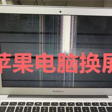 朝阳区苹果电脑维修公司电脑坏了找大拿专业团队图片