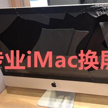 北京苹果电脑现在多少钱电脑坏了找大拿专业团队图片