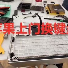 北京苹果电脑主板维修苹果维修找大拿修好才收费图片