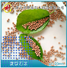 章丘厂家彩色陶瓷麦饭石球过滤水处理饮水机滤料麦饭石能量球