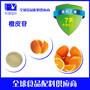 橙皮苷图片