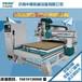 1325型号木工开料机厂家直销高效木工开料机橱柜衣柜门移门加工设备